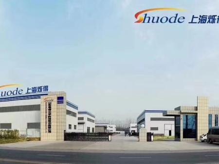 上海烁得邀请您参加第26届铝门窗幕墙展览会