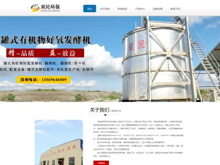 鹤壁网站建设公司哪家好 ,该如何选择