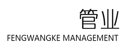 许昌市凤王窠管业有限公司