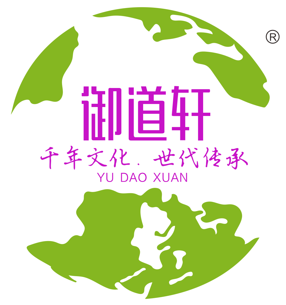广东御道轩健康产业发展有限公司