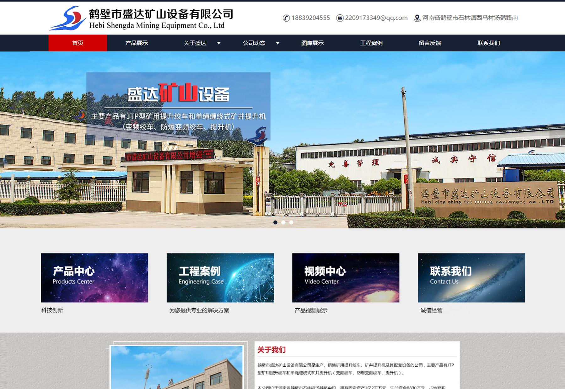 鹤壁做网站及网络推广应该注意哪些技术问题