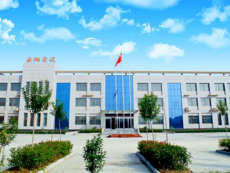 安阳宏迈新材料有限公司质量体系认证