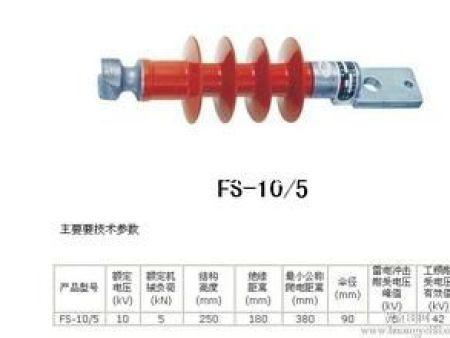 FS-10/5复合beplayapp体育下载