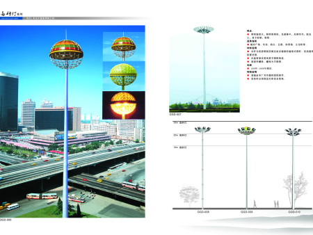 广西40米高杆灯定制系列