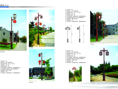 广西太阳能庭院灯系列2