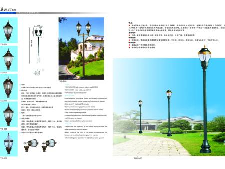 贵州太阳能庭院灯系列1