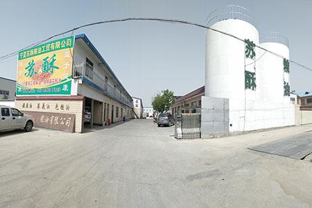 寧夏蘇酥糧油工貿有限公司