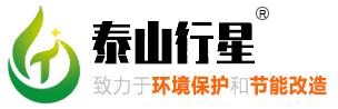 山东泰安行星环保科技有限公司