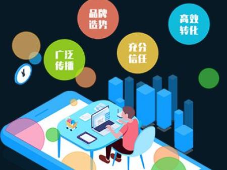 广州网络推广给企业带来哪些商机?网络推广渠道有哪些?