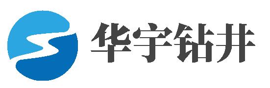 汉中华宇水利钻井工程有限公司