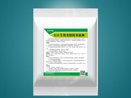 BM生物发酵除臭买比赛app