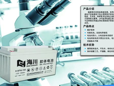 医疗行业电池