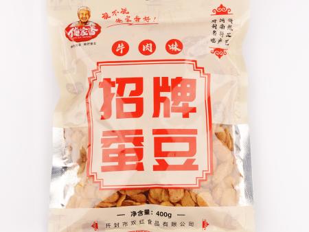 招牌蠶豆(牛肉味)400g