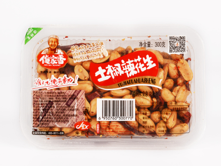 土椒辣花生300g