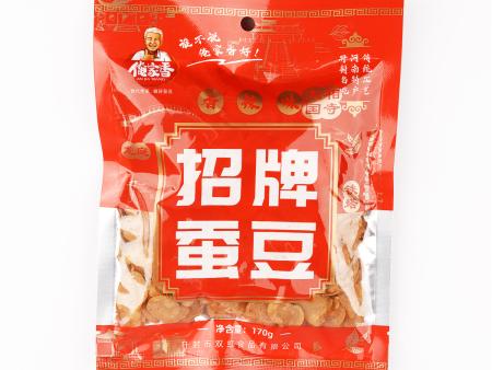招牌蚕豆(香辣味)170g