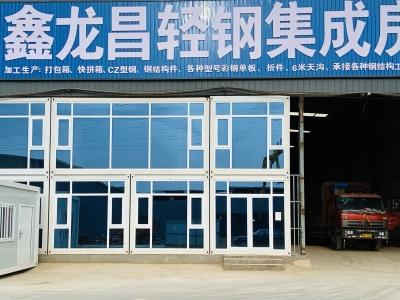 兰州钢结构厂家,甘肃钢结构厂房,兰州彩钢厂,兰州轻钢结构,兰州压瓦车租赁-鑫龙昌彩钢结构工程
