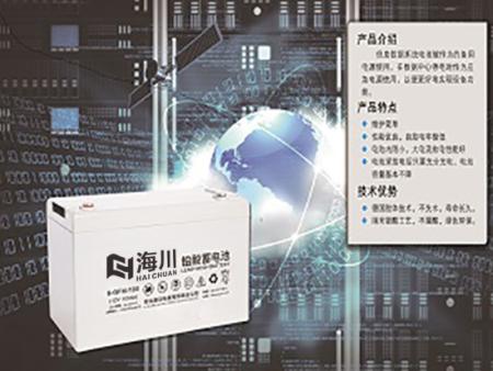 信息数据系统电池