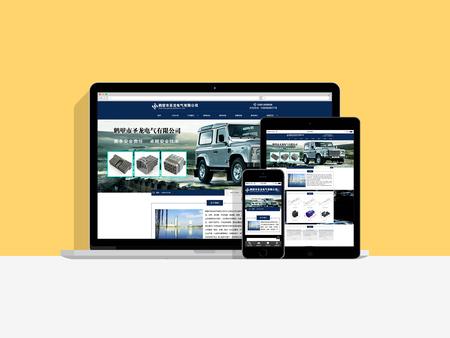 乐动体育 英超赞助品牌网络推广分享影响网络推广方案的几个主要方面