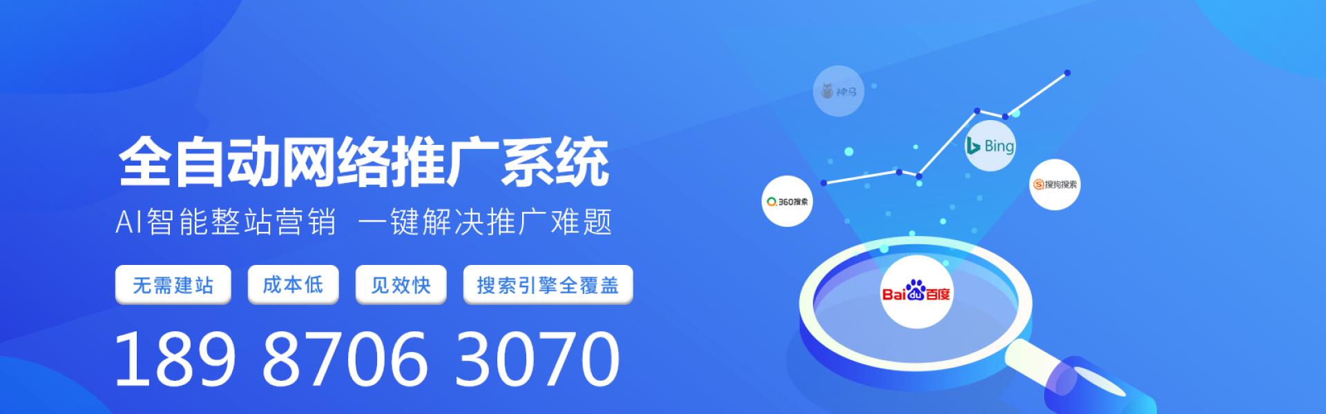 云南网络推广