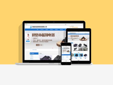 鹤壁网站推广分享企业网站栏目该如何合理规划?