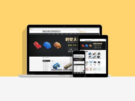 乐动体育 英超赞助品牌网络推广分享网站建设对企业的重要性