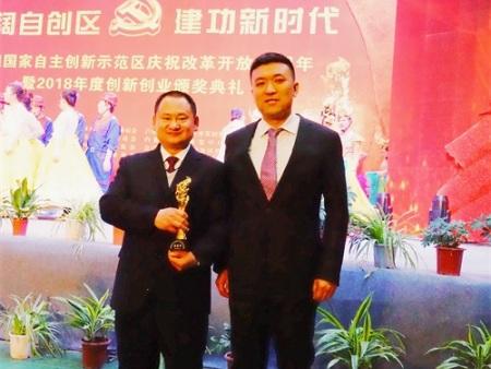 """2019.01.18双银公司王永平获得""""白银自创区十大创新创业标兵"""",这是颁奖晚会现场。"""