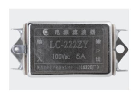 LC-222ZY型电源滤波器