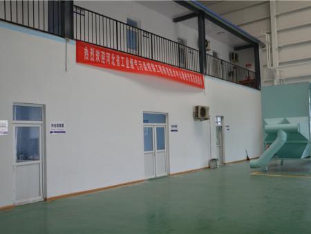 技术中心实验室6