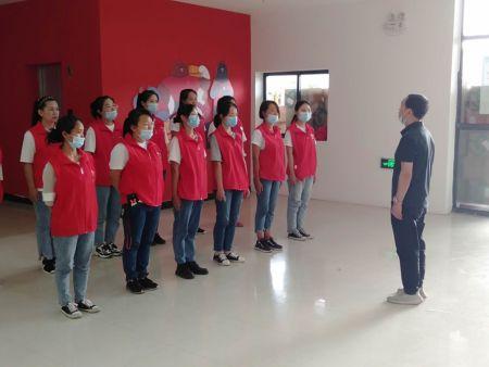 京东618电商促销活动誓师大会前,我公司对安检人员进行安全教育纪律整顿