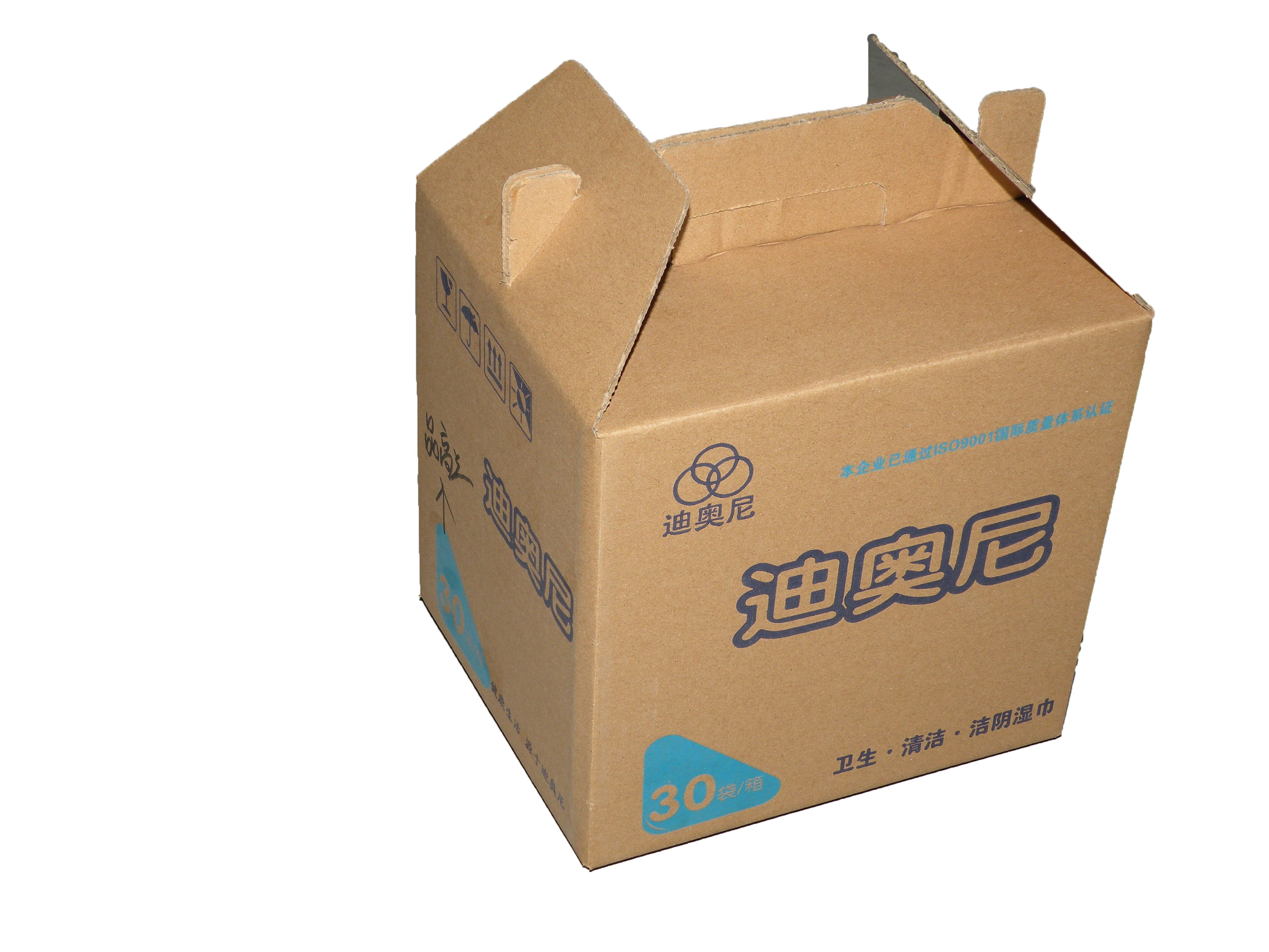 遼寧瓦楞紙箱