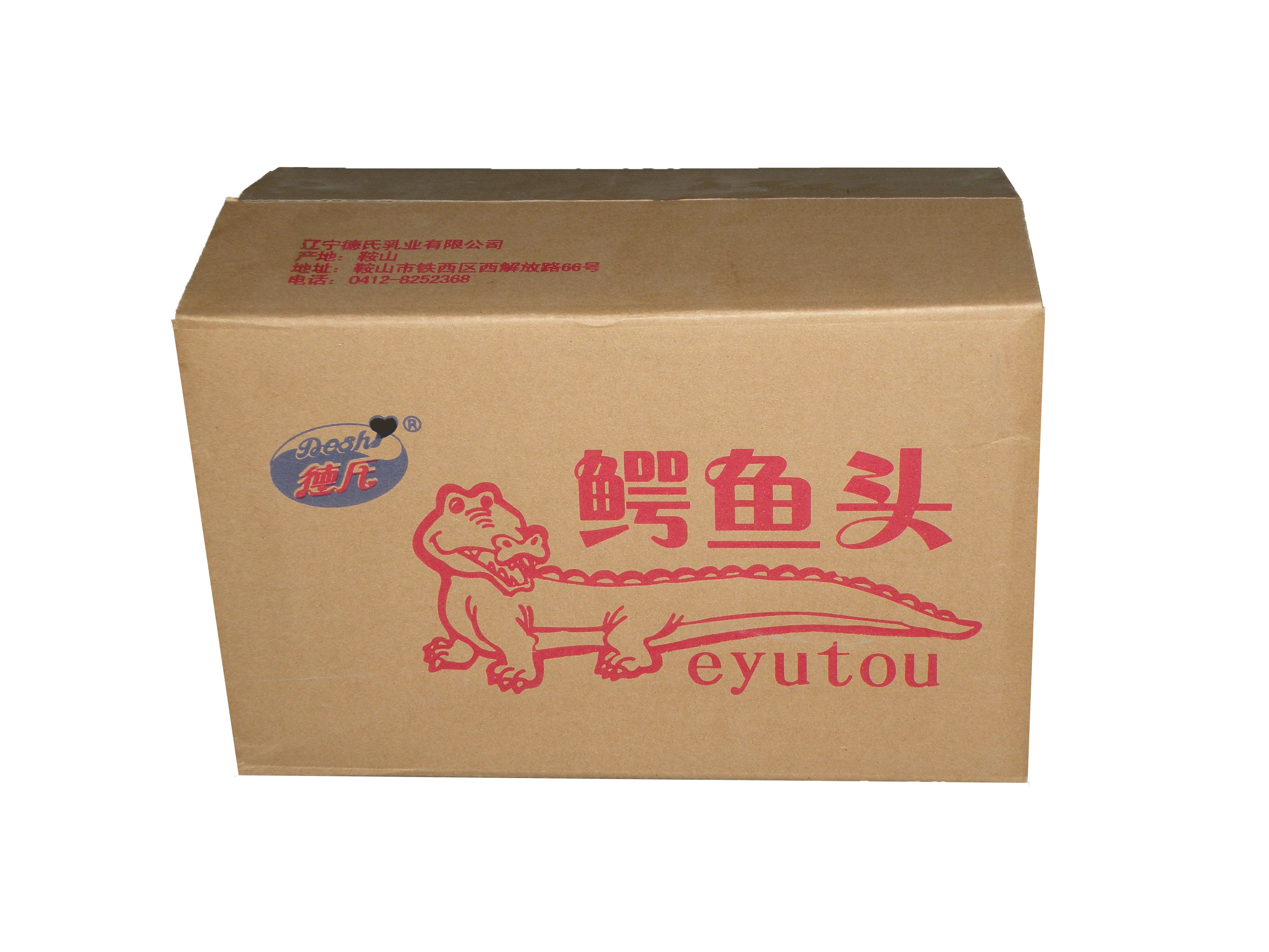 遼寧紙箱紙板生產廠家