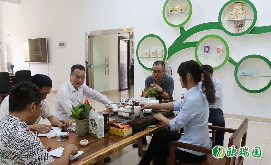 漳州市科学技术局领导莅临欧瑞园食品有限公司调研指导