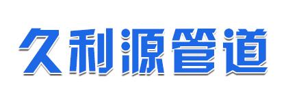 哈尔滨ag亚洲官方 商贸有限公司