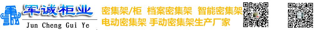www.146.net有限公司