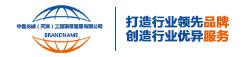 中盘龙诚(天津)工程项目管理有限公司