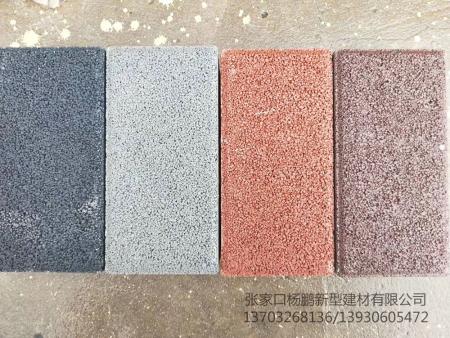 該怎樣去辨別張家口透水磚的顏色