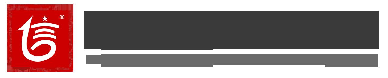 广州信烨网络科技有限公司