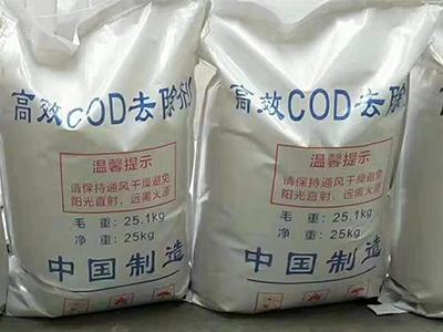 甘肅高效COD去除劑-COD去除劑適用于哪些行業