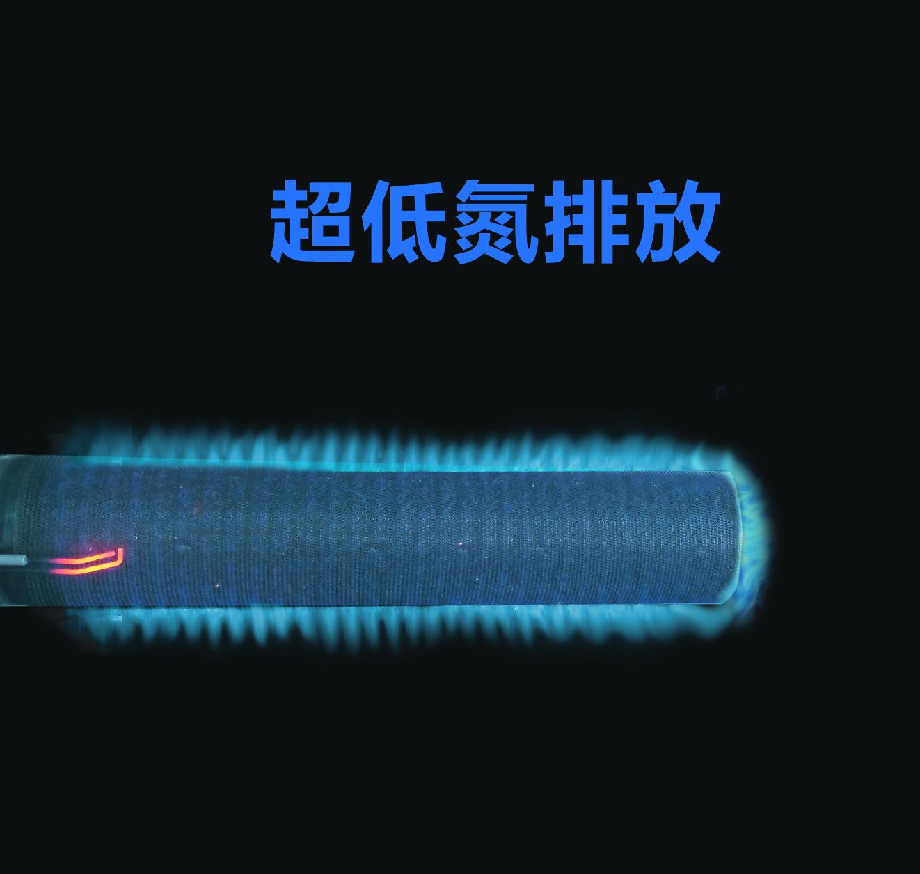 郑州低氮燃烧器销售 表面燃烧器销售 全预混燃烧器销售