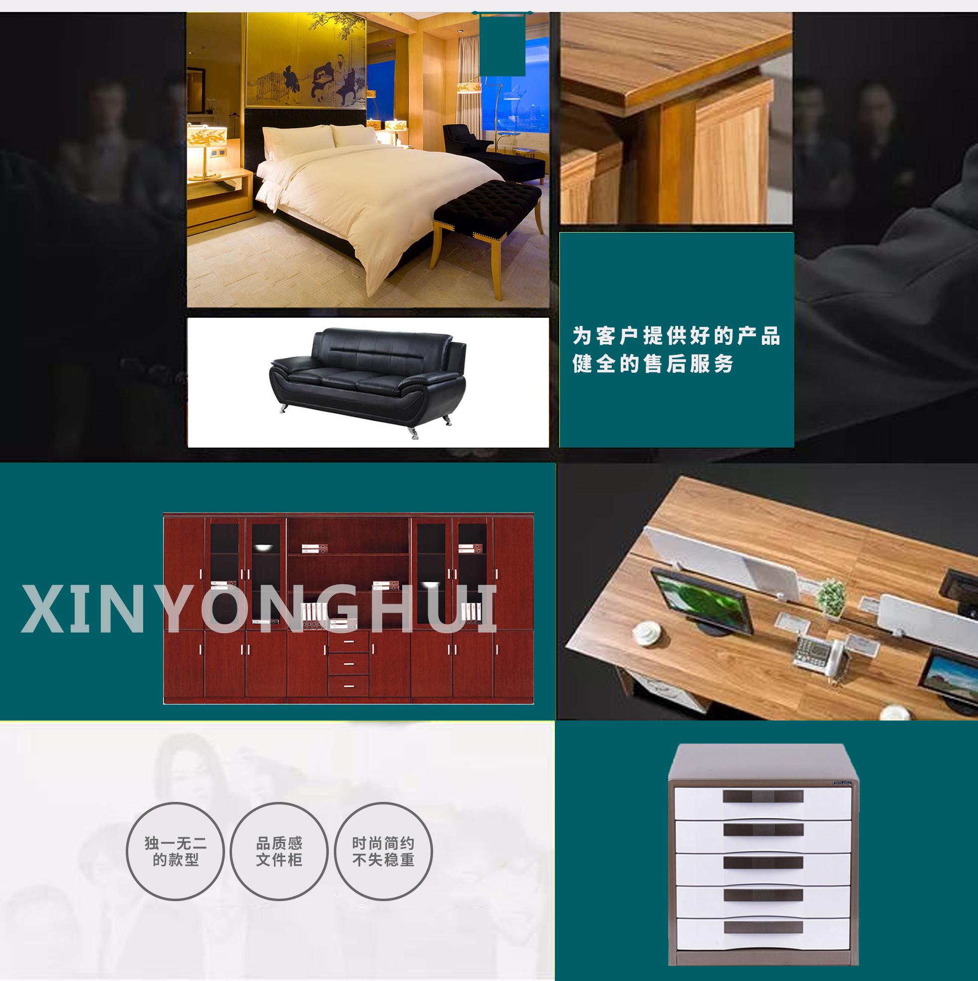 宁夏办公家具 银川办公家具生产 宁夏办公家具销售