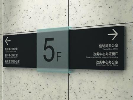石家庄标识制作公司