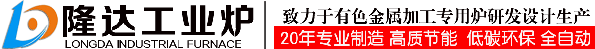 新tai广东11选5登录工yelu有限公司