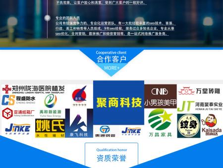 郑州专业的网络推广公司_网络推广怎么做更有效果呢?