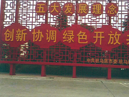 石家庄标识标牌