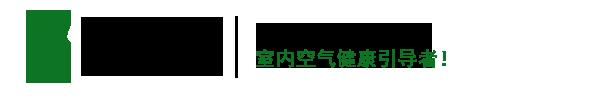 烟台鑫康恒环保科技有限公司