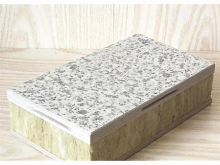 甘肃岩棉板