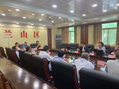 我司荣幸参加政府部门对于板材产业升级及板材甲醛控制调研会议