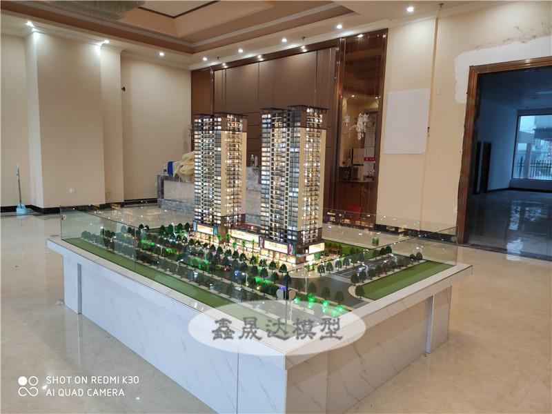 ?鑫晟達模型-凝大氣之美制作典貴美廣西房地產模型