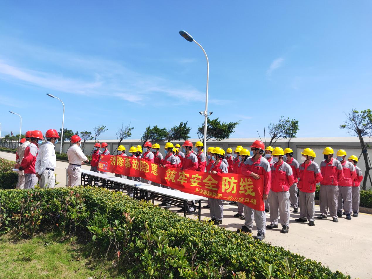 北京騰疆集團積極開展2020年安全生產月活動