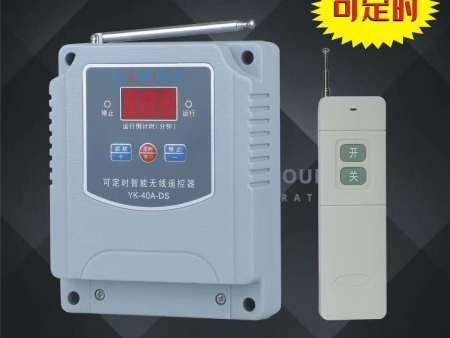 南宁广顺灌溉设备无线摇控器